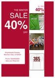 Product winter sale Flyer